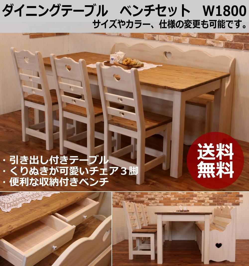 レコメンドモール 日本製ncカラーがとっても素敵ハートの